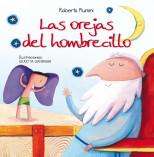 673_Las_orejas_y_el_hombrecillo